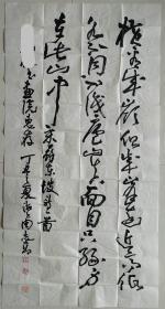中国书协理事、上海市文联副主席,上海市书协主席,著名书法家周志高书法