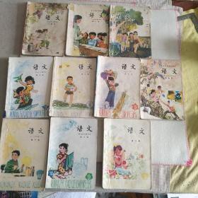 五年制小学课本 语文.数学 第1-10册【共计20册】