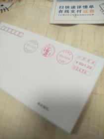 中国邮政太空邮局成立5周年纪念   8枚合售