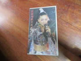 百变梅阳芳再展光华87-88演唱会 (录相带)