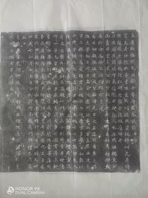 大唐故潞州屯留县令李璹墓志铭并序
