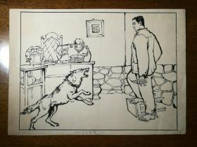 不妄不欺斋藏品:庞邦本25.8*18.4cm出版用插图原稿一幅,画得极精