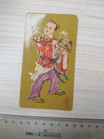 1982年年历卡、年历片—八仙-蓝采和(1枚)(中国北方工业公司),   尺寸图为准
