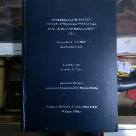PROCEEDINGS OF ICIM 2009 (二)文博会议事录
