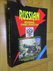 Russia Regional Economic and Business  Atlas   (大16开)