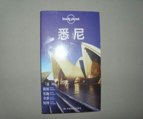 孤独星球Lonely Planet旅行指南系列 悉尼 库存书 未开封