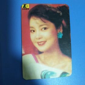 年历片:《邓丽君》1999年 中凯音像发行年历卡1枚