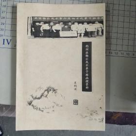 杨公风水弟子班函授资料