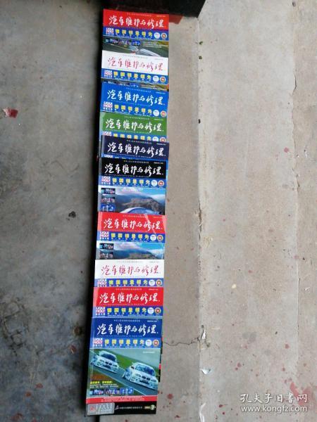 姹借溅缁存�や�淇���2009,2锛�3锛�4锛�5锛�6锛�7锛�8锛�9锛�10锛�12      ��10������