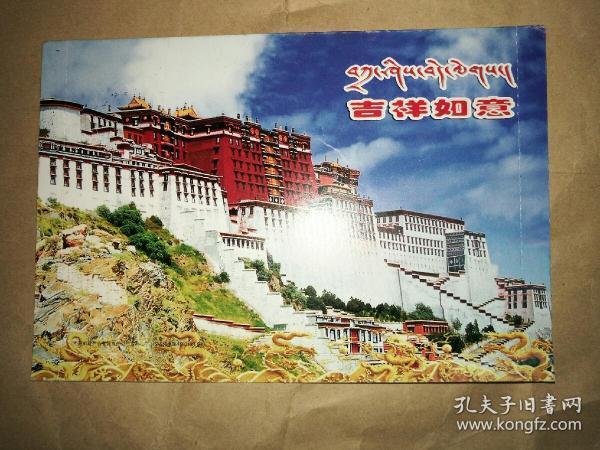 2012骞磋タ��浜虹ぞ灞���姹���璐哄勾��