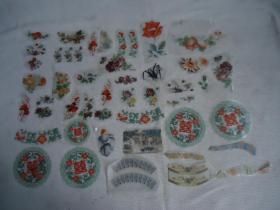 陶瓷貼花紙