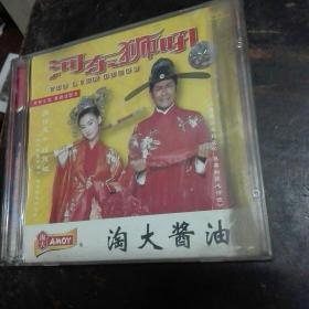VCD河东狮吼