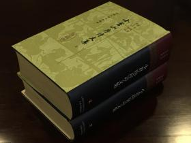 小仓山房诗文集( 中国古典文学丛书  精装  全二册  LV)