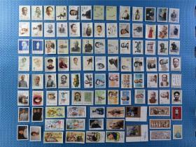 人头票:如图:一共45套合拍:邮票