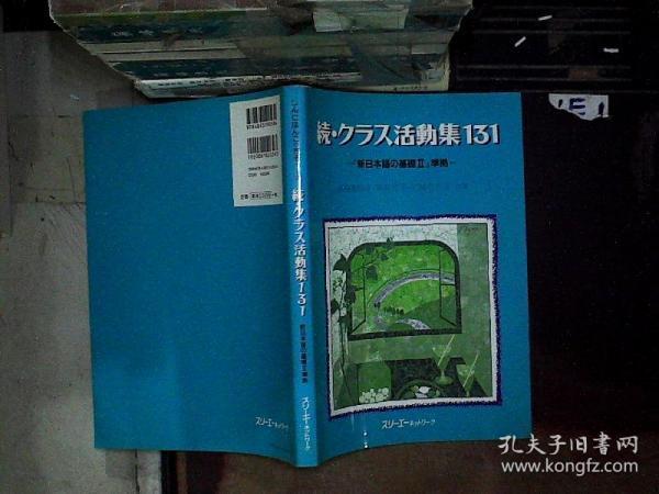 日文书一本    , 。