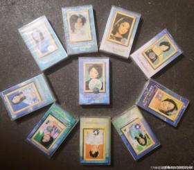 邓丽君磁带一套