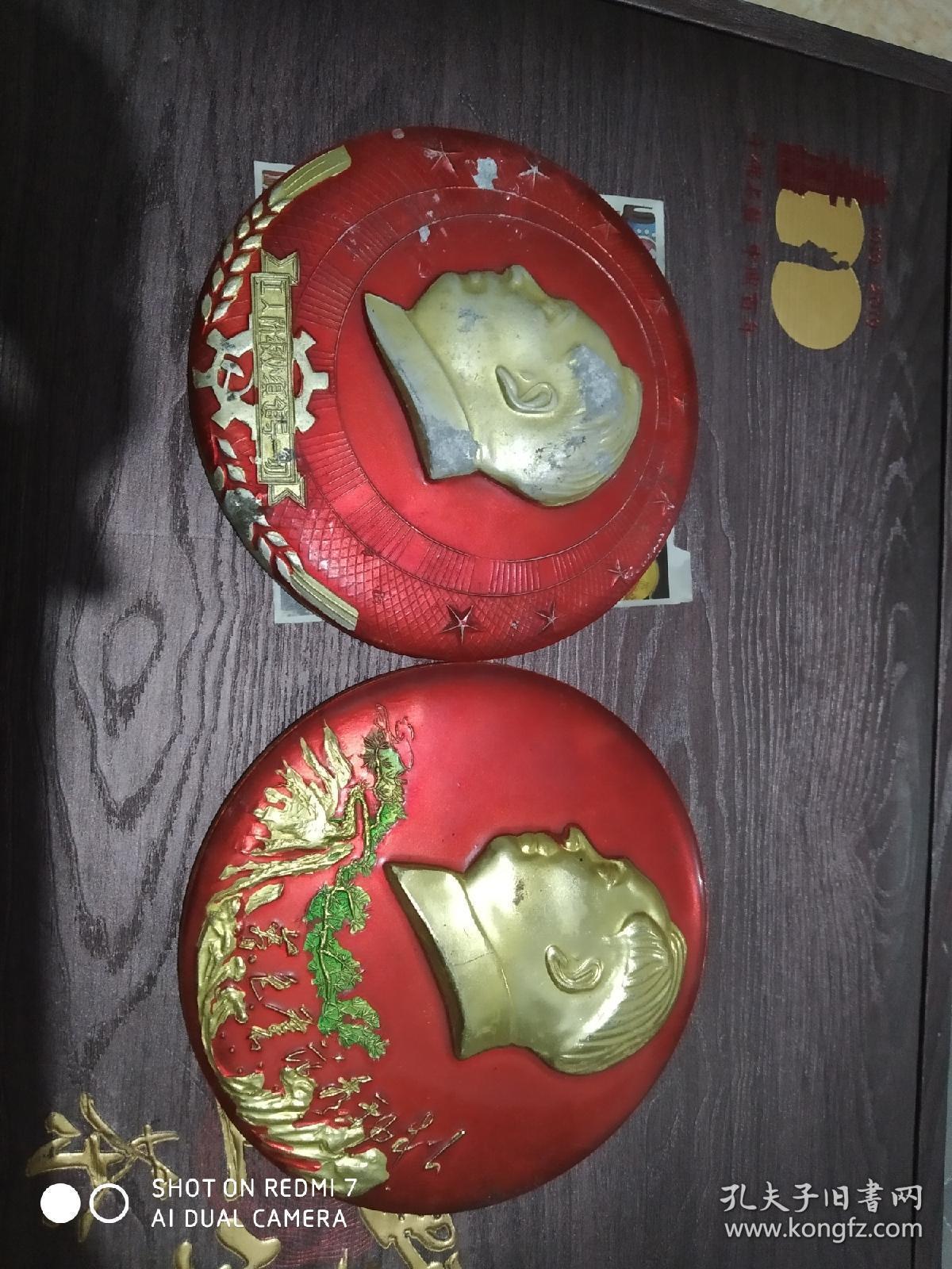 文革时期毛像大徽章两枚   品如图   包真直径11公分