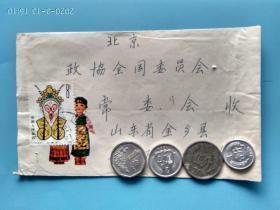 1980年8分邮票京剧孙悟空【著名邮票设计家刘硕仁设计】实寄封双戳全