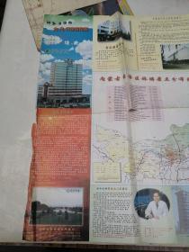 呼和浩特市信息网络指南图