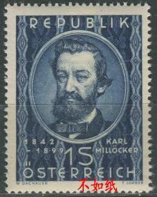 奥地利邮票 1949年 音乐家作曲家卡尔·米勒克 雕刻版 1全新
