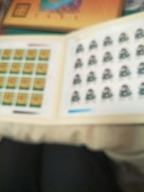 辛已年属相邮票全版张 (两全张共计64枚邮票)