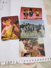 (年历卡) 1975年  合作医疗好、文艺新苗、云南石林、  4张合售