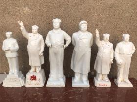 唐山一厂敬制:毛主席站立瓷像六尊