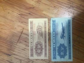 1953年,一分,二分,人民币,代长号码 包真