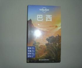 孤独星球Lonely Planet旅行指南系列 巴西 库存书 未开封 参看图片