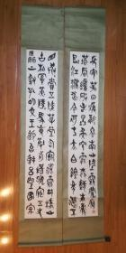 篆书四条通屏,真丝全绫旧裱,尺寸146*27.5*4,作者不详价优