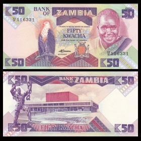 赞比亚 50克瓦查纸币 1986年 外国钱币