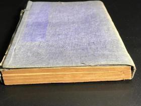 文章规范  七卷  一函四册全  民国石印本