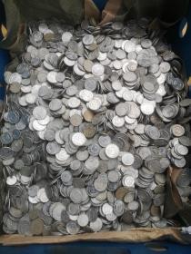 人民币(1,2,5分硬币)33斤