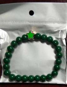 世界语者专用绿星手镯