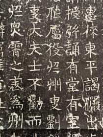 尊经阁记碑,元代文字学家、书法家杨桓篆额书丹的,高321.5厘米,宽104厘米,厚23厘米,碑额篆书四字,每字18×13厘米。碑正文共17行,每行48个字,共734个字,每字大小为4×4厘米。 因其形制巨大,文字众多,字体奇特,而受到书家和收藏爱好者的推崇。人们喜欢它一是记事劝学的诤言碑,倡导人们尊经崇儒,好学上进,静谧安祥的用心灵赏阅经典,二是书体罕见,点划奇特,形似楷书,意融篆隶。