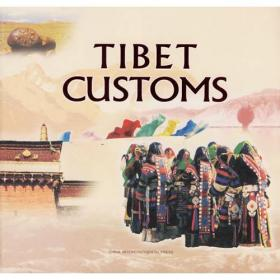 西藏风情 : 英文