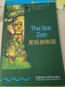 书虫.星动物园