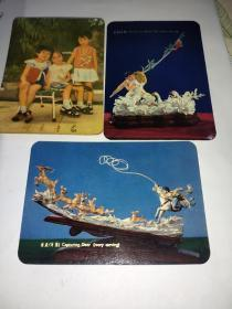 (年历卡) 1974年  广东童装、放鸭(牙雕)、?鹿(牙雕)3纸合售
