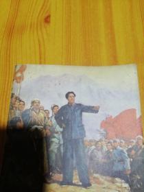 毛主席在井冈山的故事