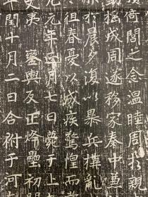 唐杨氏墓志拓片,全称大唐故蒲州鄄城县尉郑府君夫人杨氏墓志铭并序,志石长宽41.41厘米,石刻于兴元元年。
