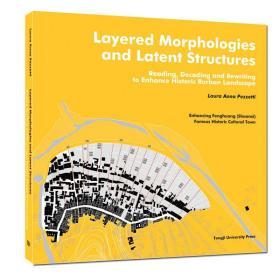 LayeredMorphologiesandLatentStructures