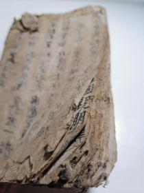 古棉杂录钞 六经传圣(万卷萃人文六经)  必须杂字  四言杂家……幼儿启蒙教育。
