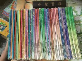 女神的圣斗士 圣斗士星矢 9卷45本 1.9元版