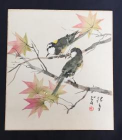 日本回流字画 卡纸010 包邮