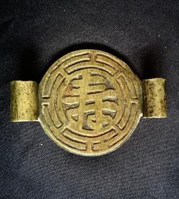 清代:漂亮的寿字白铜铜扣