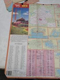北京旅游交通图
