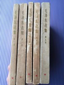 毛泽东选集全套,毛选全五卷简体横版!