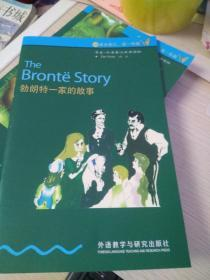书虫:勃朗特一家的故事
