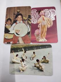 (年历卡) 1977年 宝生银行、中国银行香港分行、中国轻工业品进出口总公司