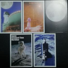 明信片,日本 明石市立天文科学馆,10枚1套